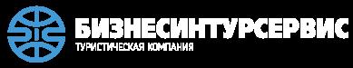 БизнесИнтурСервис