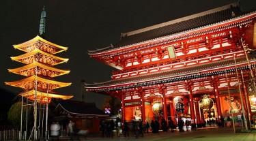 Япония: страна контрастов (паром)