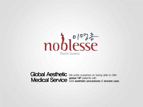 Noblesse: косметология и лазеротерапия