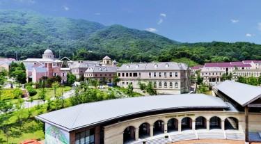 English village: Южная Корея