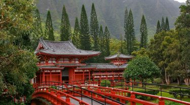Япония с Востока на Запад + Кайкэ