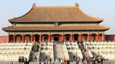 Пекин-Бэйдайхэ (авиа)