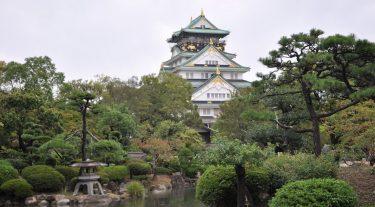 Япония Кансай – свободный план (лето 2018)