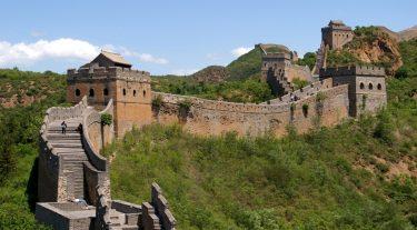 Пекин экскурсионный (авиа)