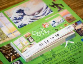 Grutto Pass: музейный проездной по Токио