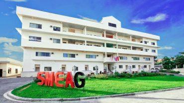Академия английского языка SMEAG на Филиппинах