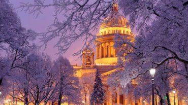 Санкт-Петербург – день за днём